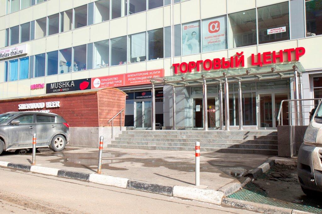 магазин мебели — Мебель Wam — Красногорск, фото №1