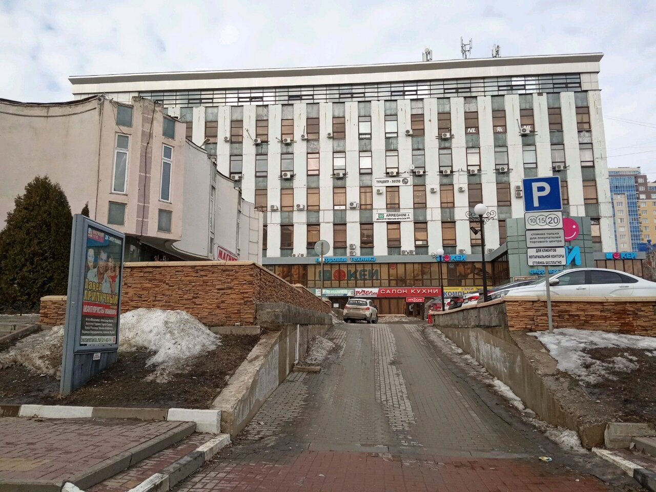пк бетон белогорья