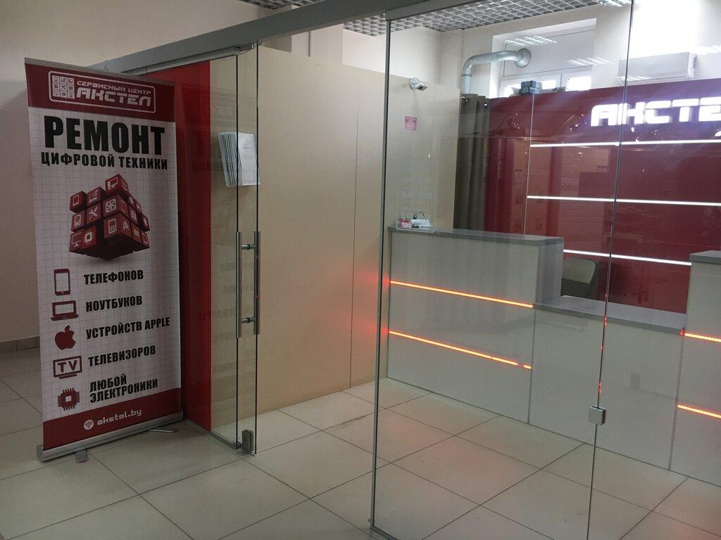 ремонт телефонов — Акстел — Витебск, фото №2