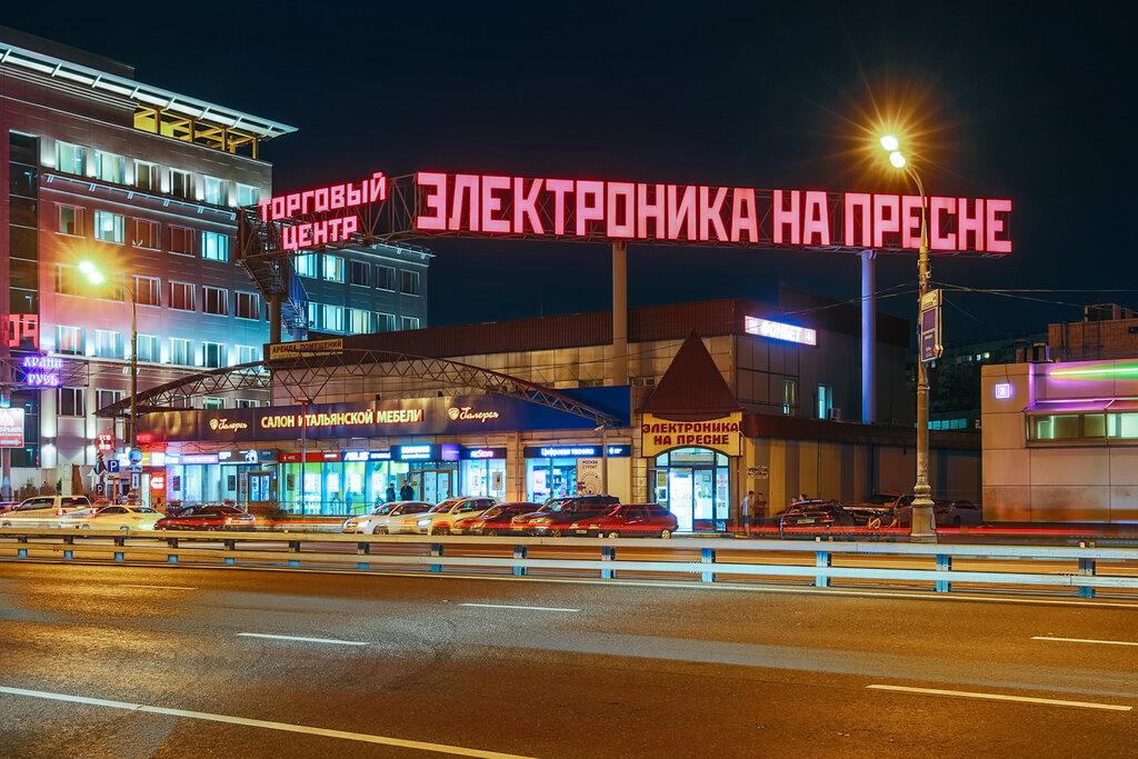 ремонт телефонов — Сервисный центр Gi-service — Москва, фото №1