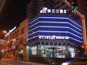 Jinjiang Inn Hefei Hi-tech Zone West Changjiang Rd