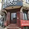 Coco, Услуги парикмахера в Городском округе Кизилюрт