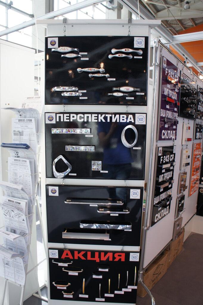 мебельная фурнитура и комплектующие — Инвент-Пром — Павловский Посад, фото №9