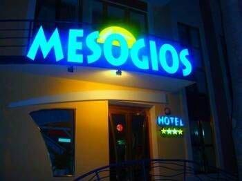 Месогиос