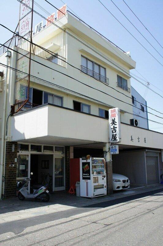 Miyoshiya Ryokan