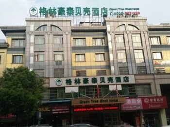 GreenTree Shell Jinhua Yiwu International Commerce City Hotel