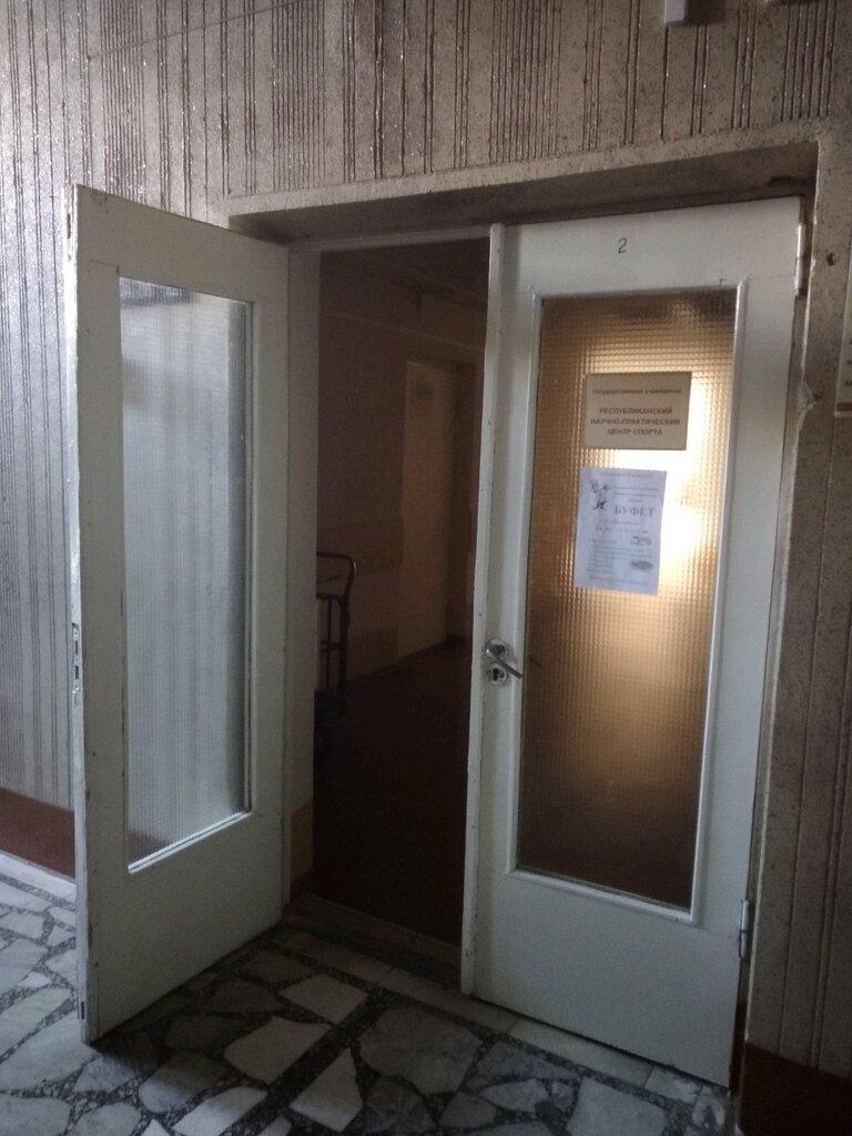 медцентр, клиника — Республиканский научно-практический центр спорта — Минск, фото №3