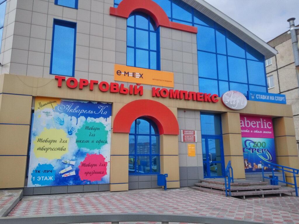 магазин автозапчастей и автотоваров — Emex — Ачинск, фото №2