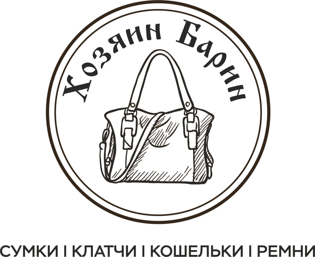 3161374c5cfb Хозяин Барин - магазин сумок и чемоданов, Владивосток — отзывы и ...