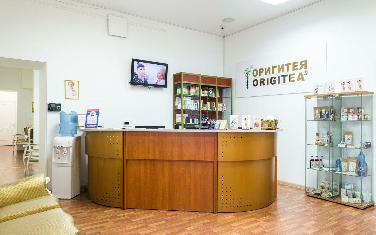 Клиника Похудения Санкт Петербург. Снижение веса