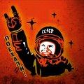 СССР, Услуги барбера в Астрахани