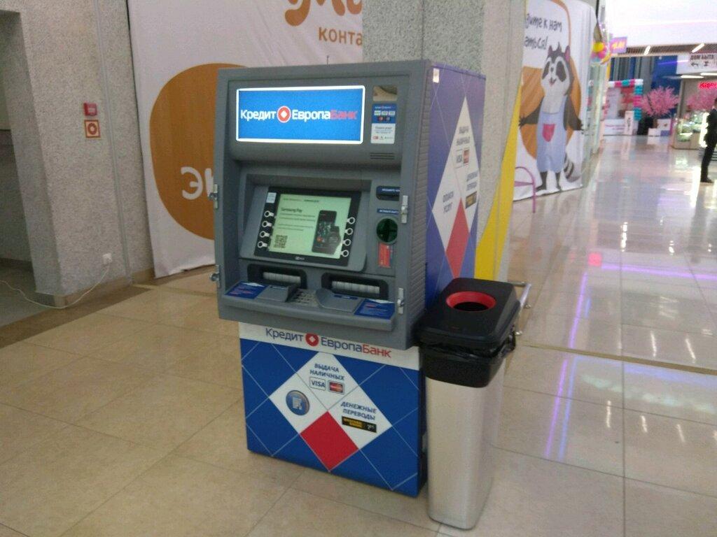 банкомат кредит европа банк уфа