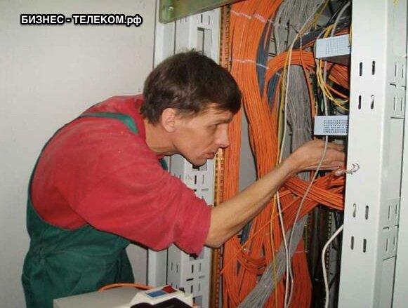 интернет-провайдер — Бизнес Телеком — Москва, фото №9