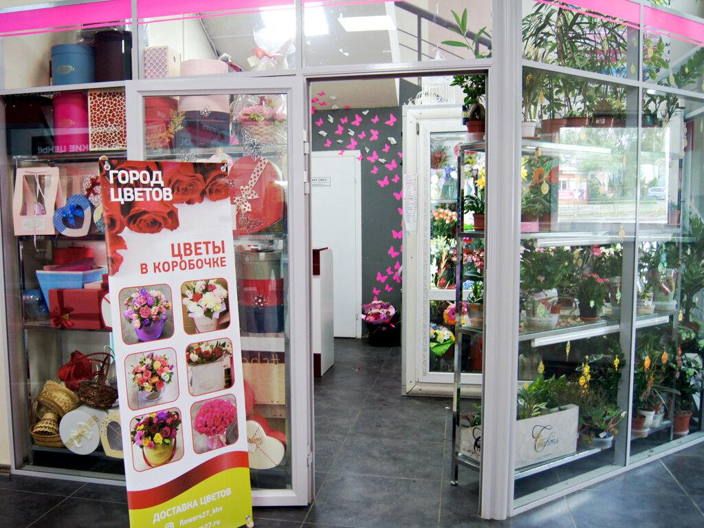Макарон, хабаровск онлайн магазин цветов