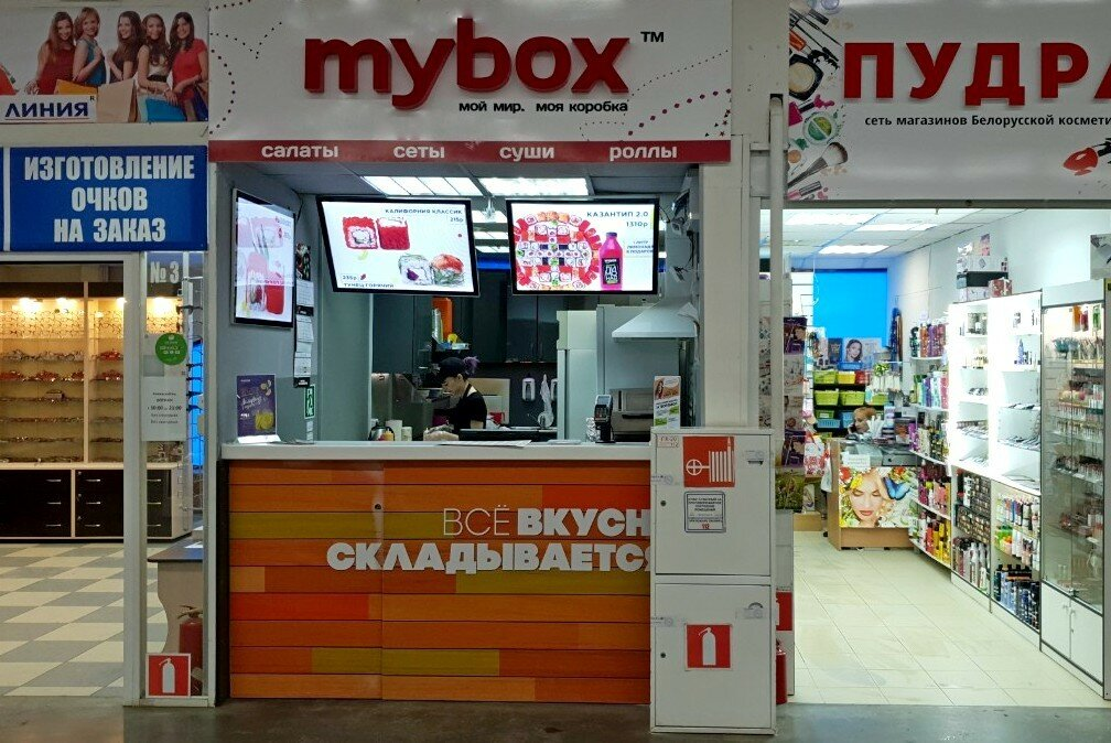 суши-бар — Mybox — Калуга, фото №1