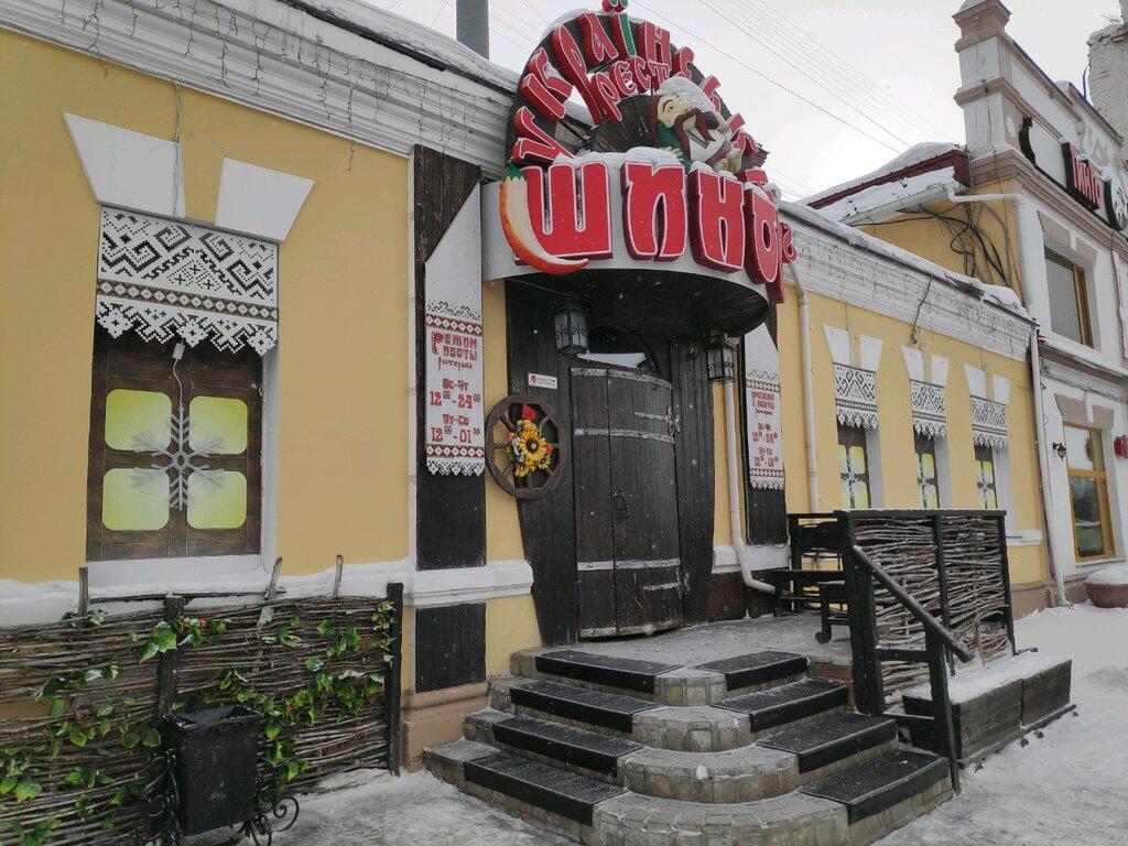 restaurant — Ukrainsky Shinok — Omsk, photo 2
