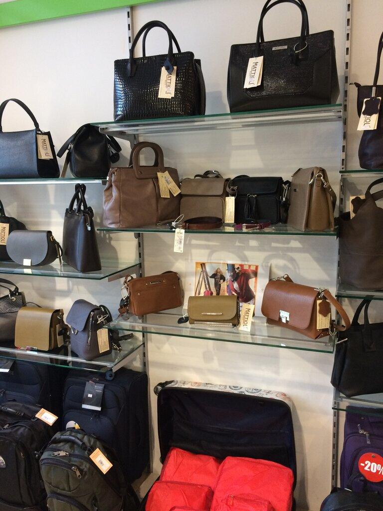 7d363a85dec3 магазин сумок и чемоданов — Магазин Аврора — Ухта, фото №3