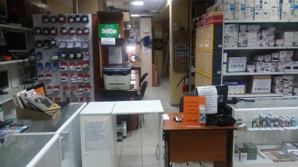 ремонт оргтехники — Maxi — Самара, фото №5