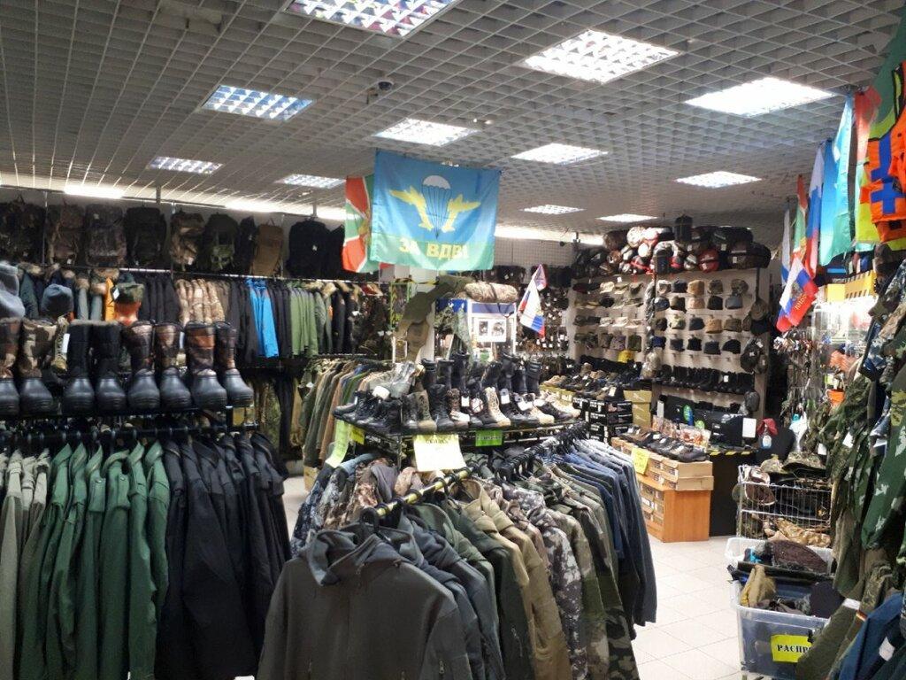 Магазин Подвал Милитари Одежда