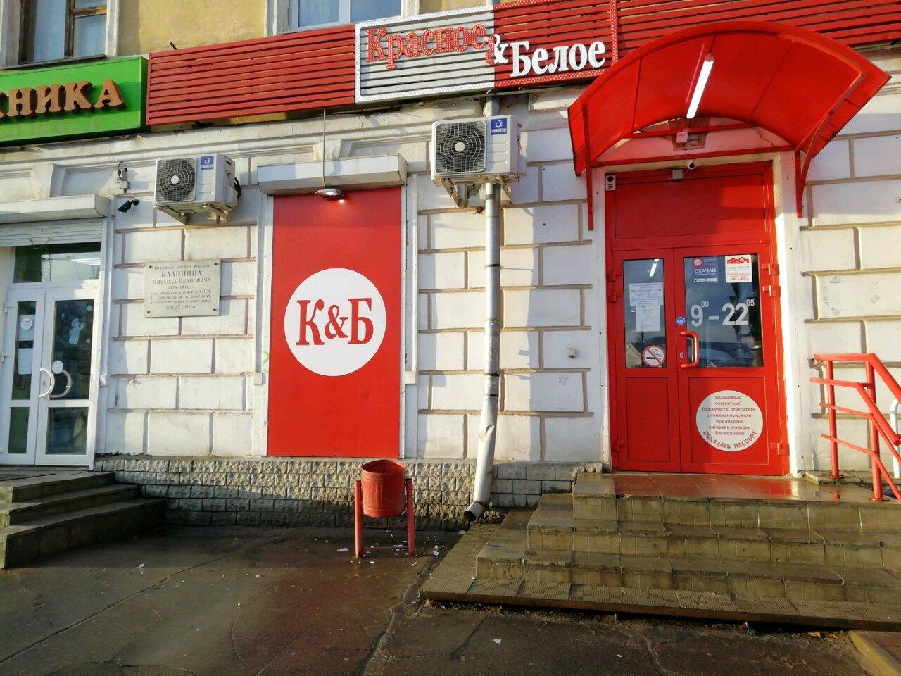 Красное Белое Тверь Адреса Магазинов На Карте