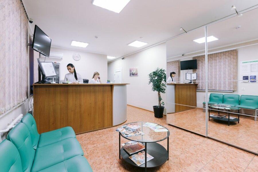 диагностический центр — Лаборатория спермиологии — Москва, фото №1