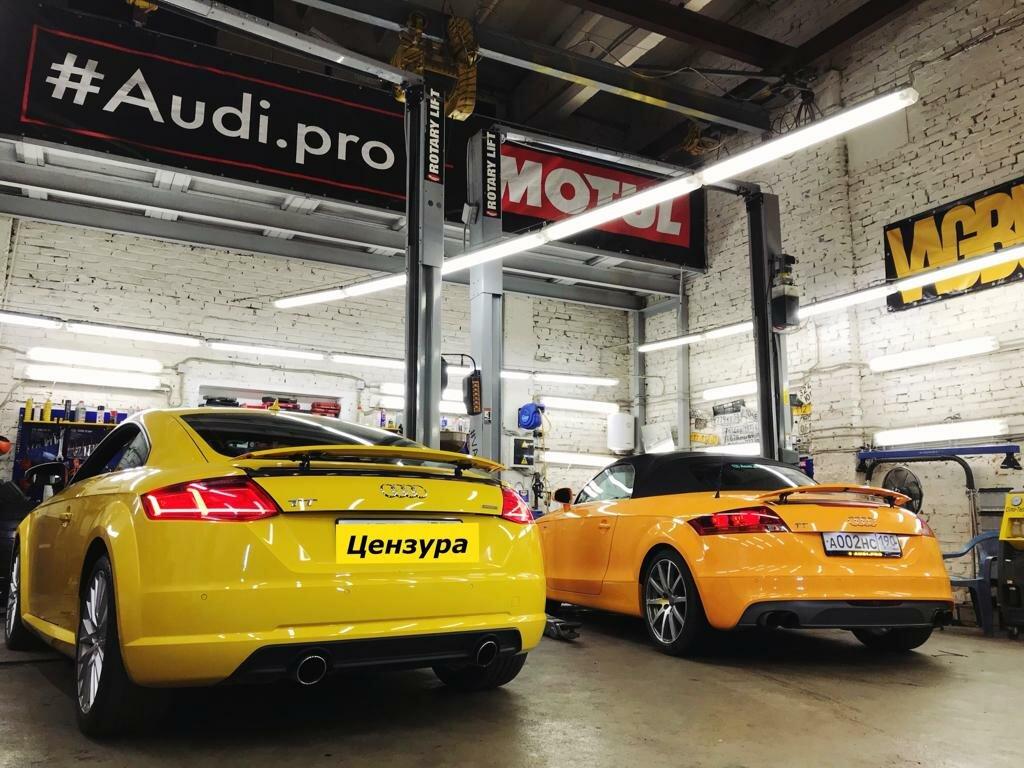 автосервис, автотехцентр — Audi.pro — Москва, фото №1