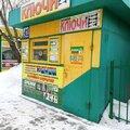 Изготовление ключей, Установка дверей и замков в Городском округе Новосибирск