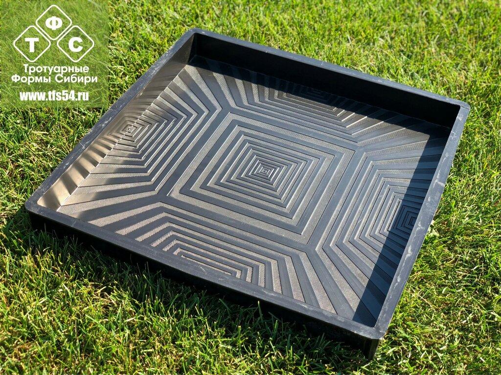 пластиковые формы для тротуарной фото вода