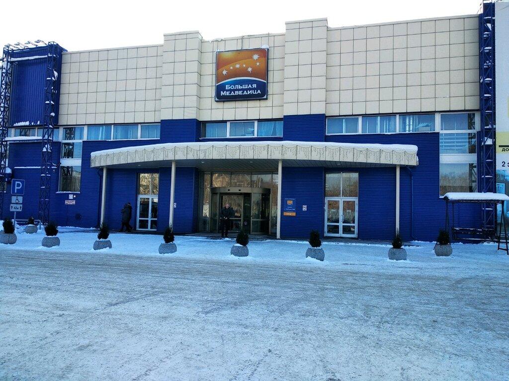 shopping mall — Great bear — Novosibirsk, photo 2