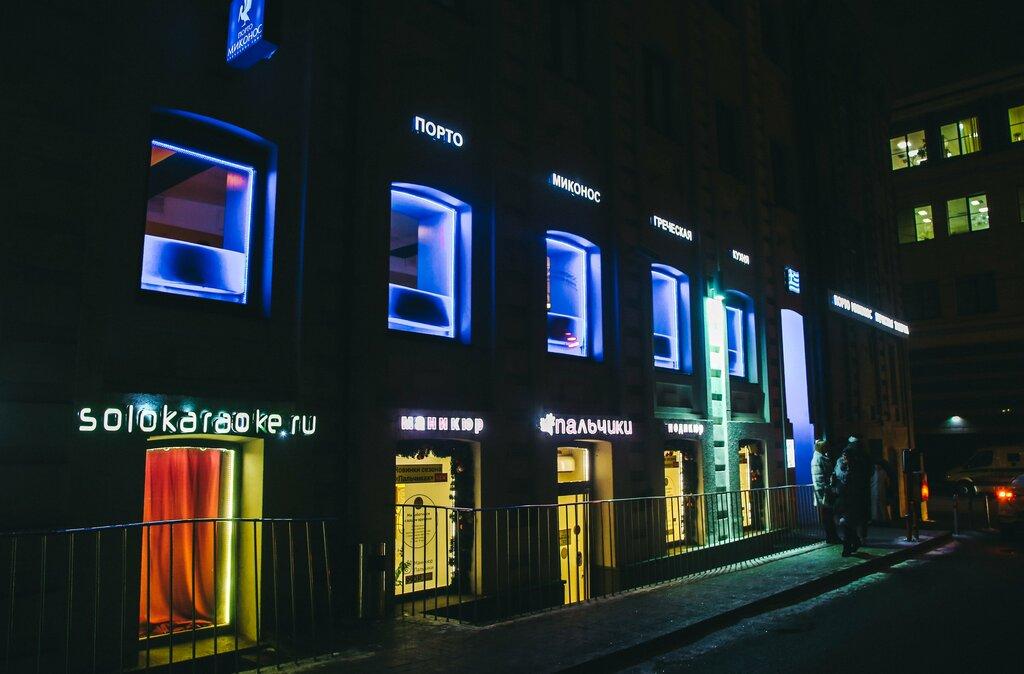 ресторан — Порто Миконос — Москва, фото №5