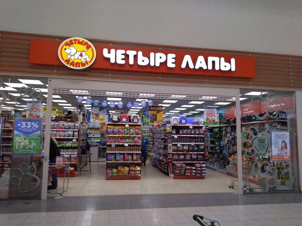 Четыре Лапы Интернет Магазин Товаров Пушкино