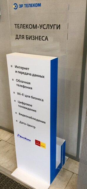 телекоммуникационная компания — Дата-центр ВестКолл — Санкт-Петербург, фото №3