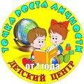 Точка Роста Личности, Занятия с логопедом в Воронежской области