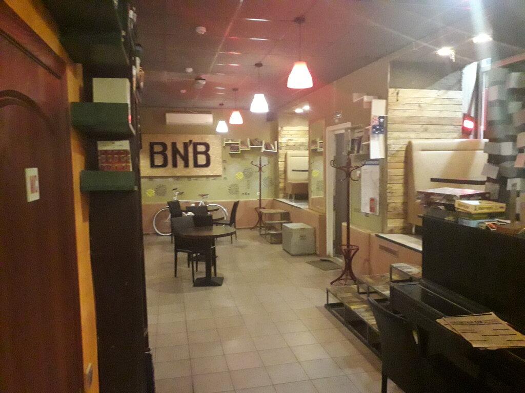 доставка еды и обедов — Burger N'Beer — Калуга, фото №2