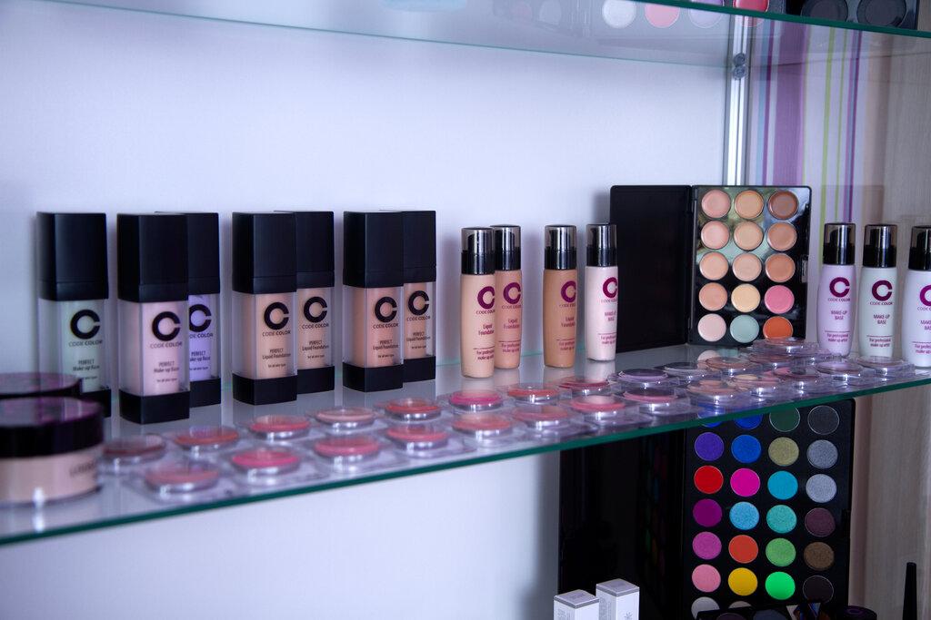 Кода колор косметика купить avon магазин заказать через интернет