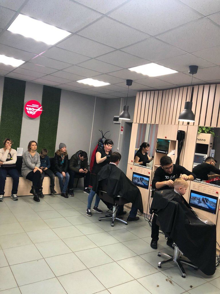 парикмахеры йошкар олы фото спортзалы хожу