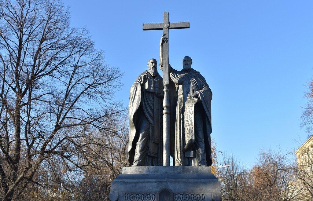 Памятники кирилл и мефодий картинки