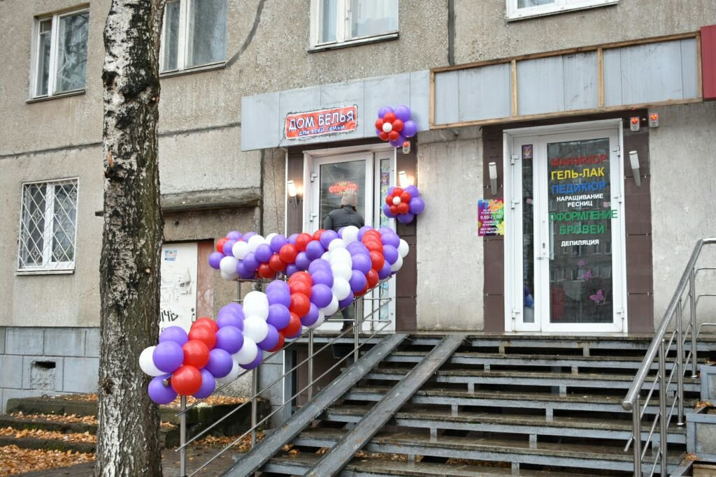 1fa779c7d5b704 Дом Белья для Всей Семьи - магазин одежды, Уфа — отзывы и фото ...