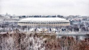 «Смотровая площадка РАН» фото 1