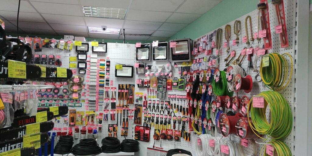 магазин электротоваров — Магазин Планета Электрика — посёлок городского типа Таксимо, фото №2