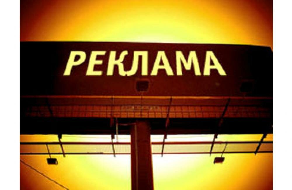 рекламное агентство — Успех — посёлок Затобольск, фото №5