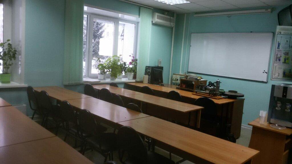 автономна некоммерческая организация обучающий центр