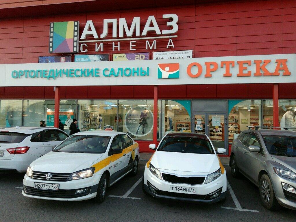 85632641f Ортека - ортопедический салон, Мытищи — отзывы и фото — Яндекс.Карты