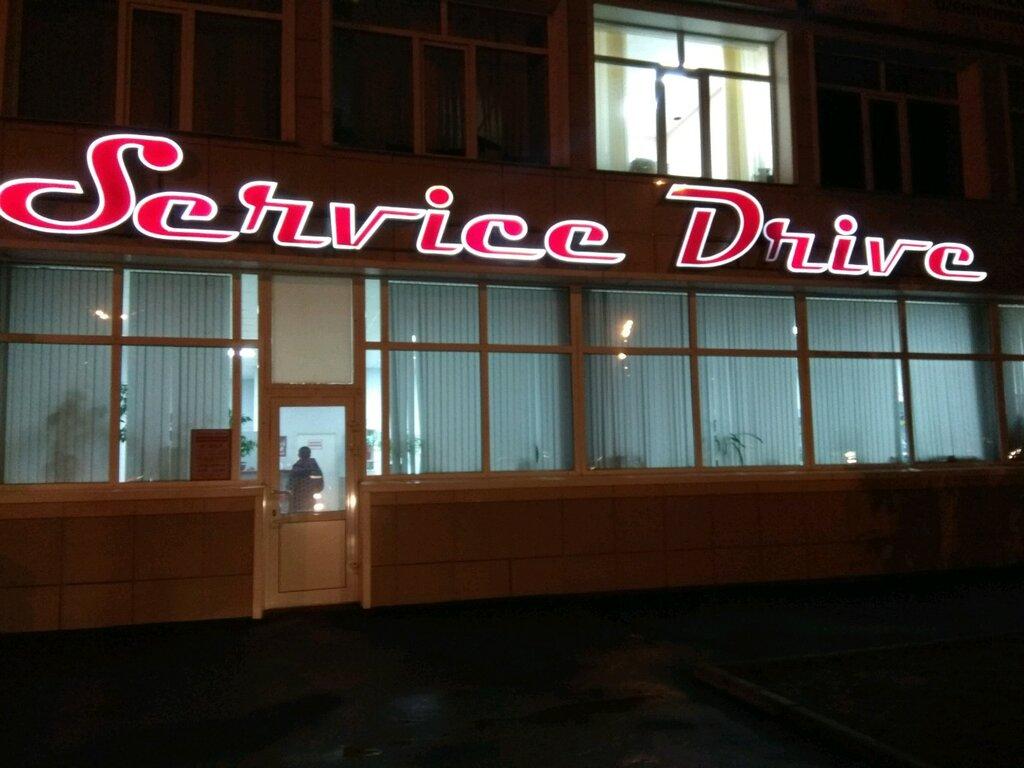 автосервис, автотехцентр — Сервис-Драйв — Домодедово, фото №2