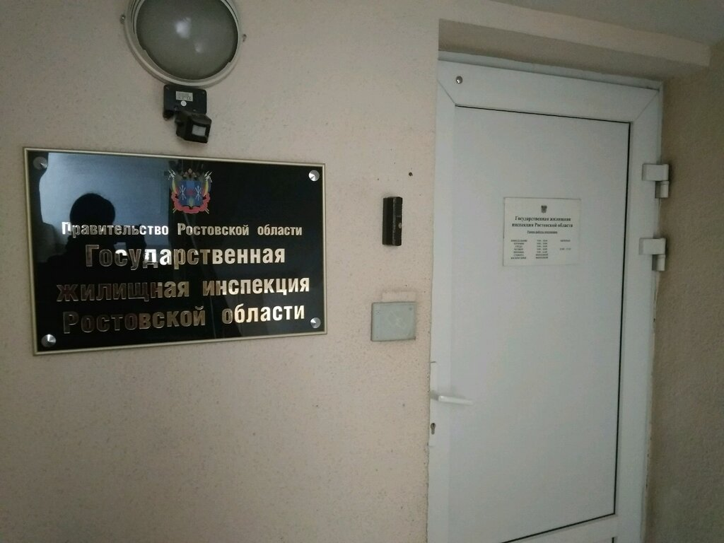Образец заявления на подачу гражданства рф по программе переселения
