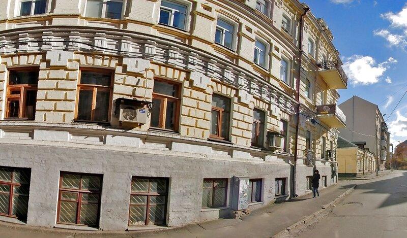 V Tihom i Krasivom Meste Kieva Apartment