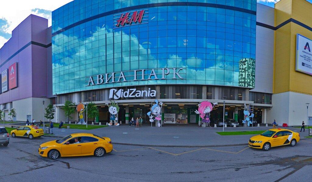 Панорама магазин одежды — Cropp — Москва, фото №1