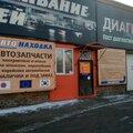 АвтоНаходка, Ремонт двигателя авто в Красноярске