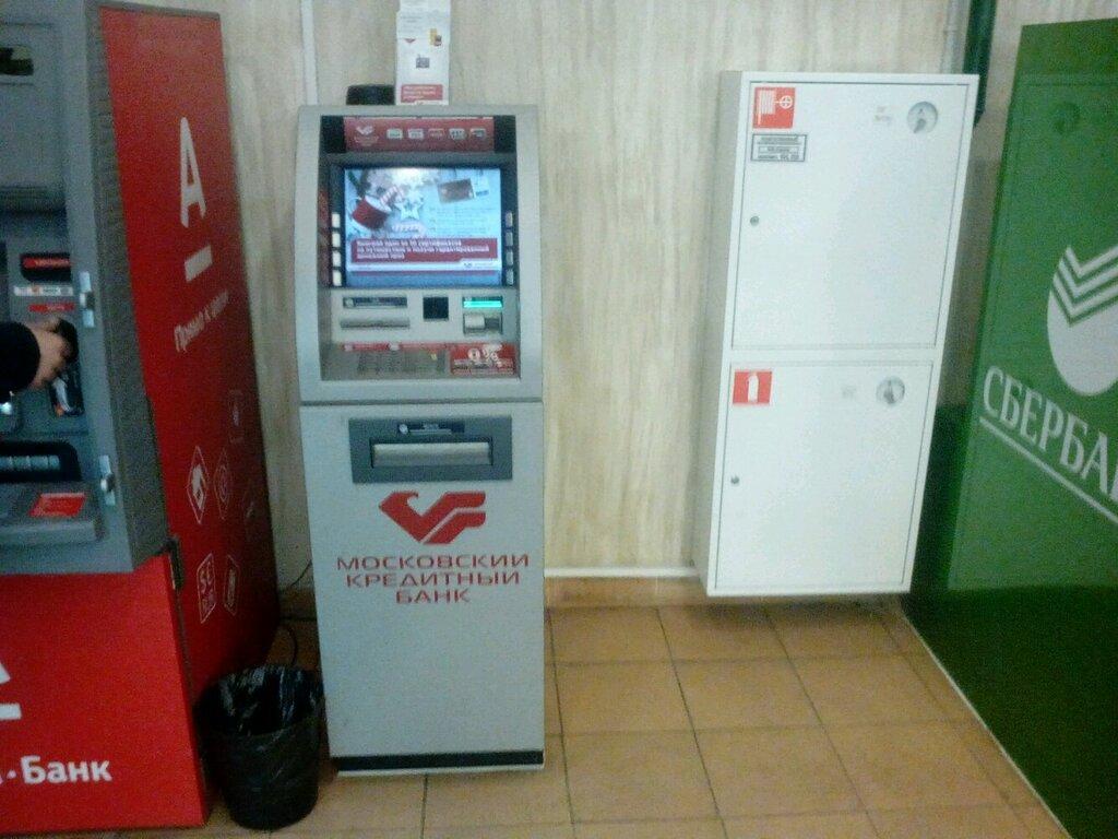 Сбербанк положить деньги на карту через банкомат адреса балашиха