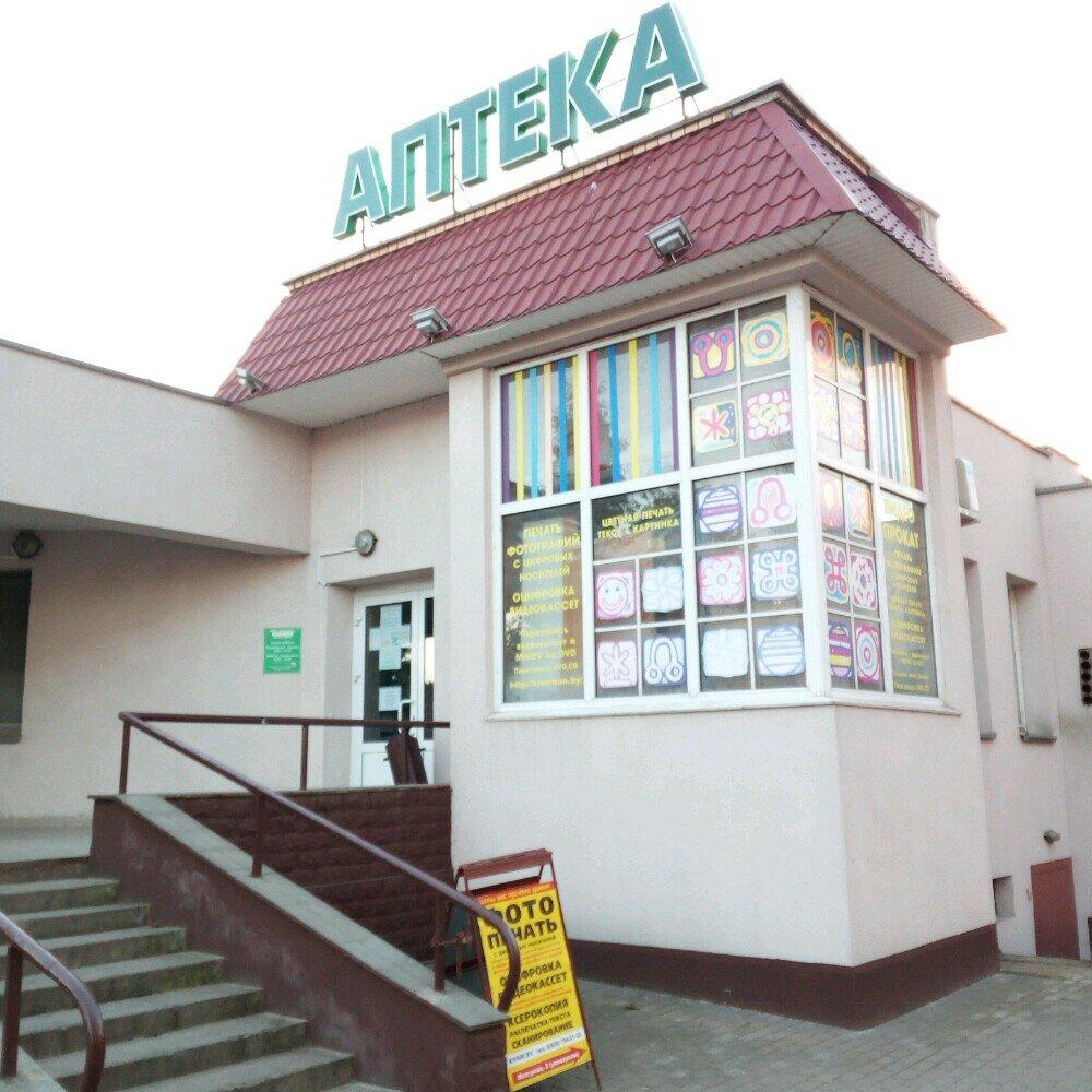 аптека — Эклиния — Минск, фото №2